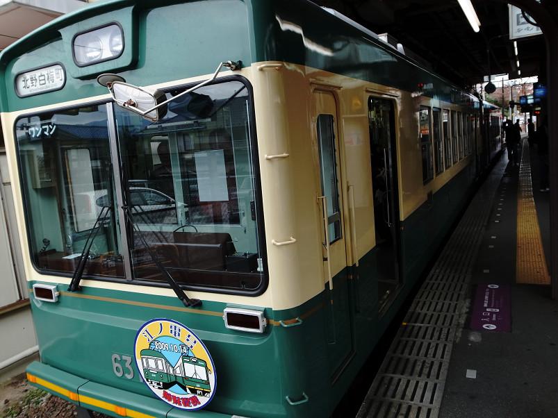 おっさんたちの京都散策オフ会..._f0152550_10154264.jpg