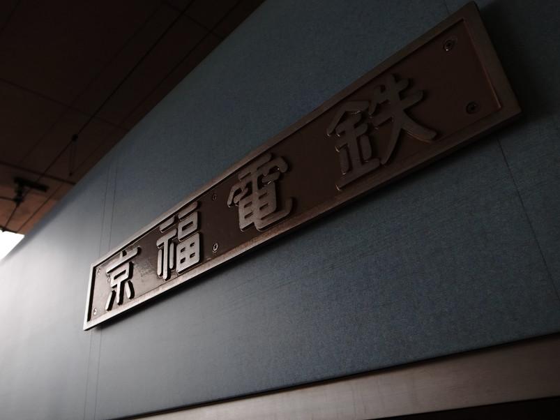 おっさんたちの京都散策オフ会..._f0152550_1015585.jpg
