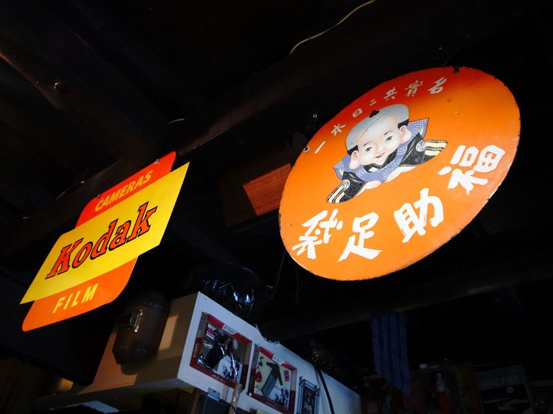 おっさんたちの京都散策オフ会..._f0152550_10161567.jpg