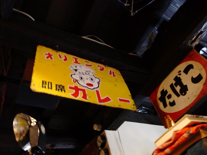おっさんたちの京都散策オフ会..._f0152550_10162351.jpg