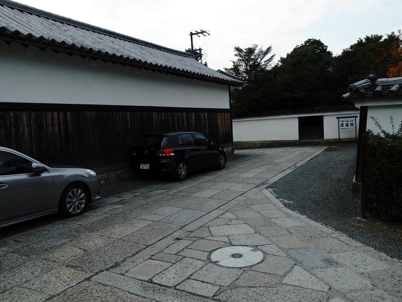 おっさんたちの京都散策オフ会..._f0152550_10171023.jpg
