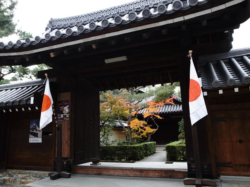 おっさんたちの京都散策オフ会..._f0152550_10171450.jpg