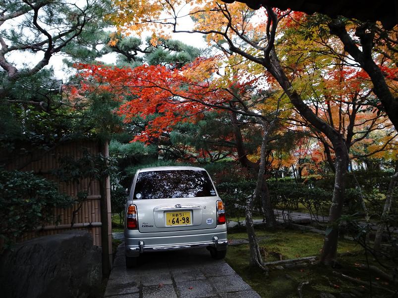 おっさんたちの京都散策オフ会..._f0152550_10172739.jpg