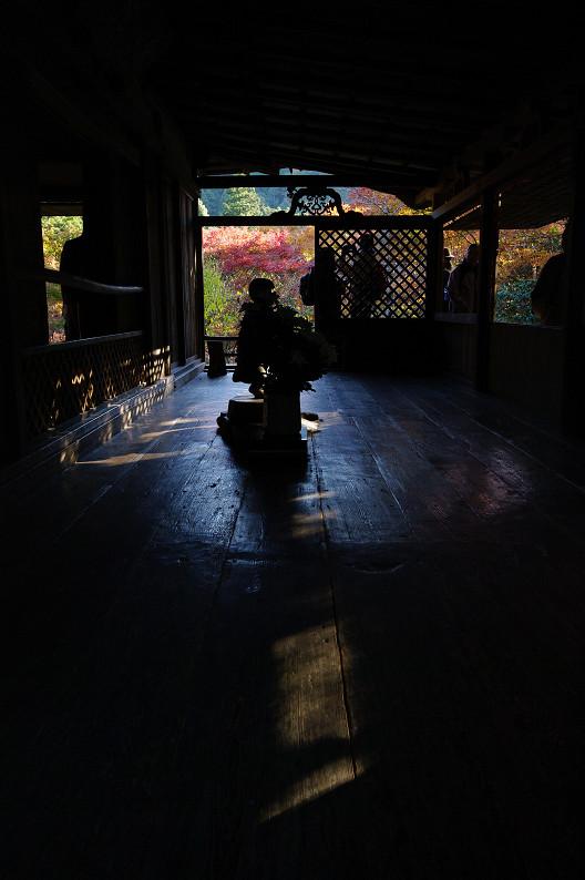 紅葉 ~高山寺~_f0152550_2235332.jpg
