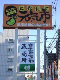 納豆の親戚_f0071456_2362676.jpg