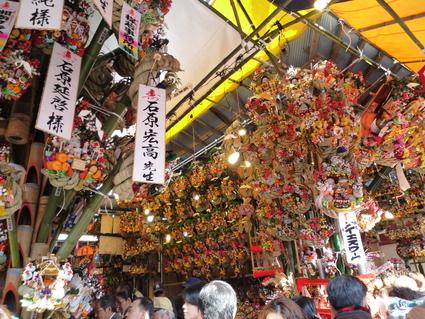 三の酉 鷲神社2011_d0029066_1401156.jpg