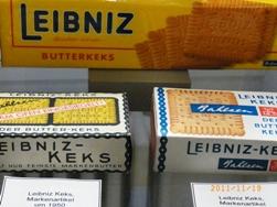 Heidelberg ドイツ包装博物館_e0195766_210495.jpg