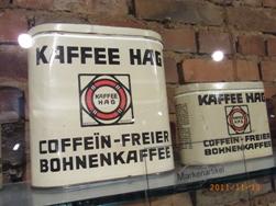 Heidelberg ドイツ包装博物館_e0195766_2114584.jpg