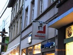 Heidelberg ドイツ包装博物館_e0195766_282963.jpg