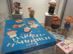 Heidelberg ドイツ包装博物館_e0195766_29878.jpg