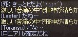 e0175578_1346029.jpg