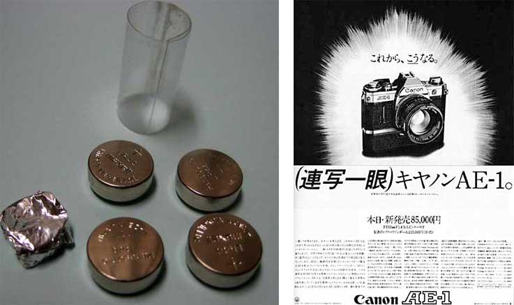 CanonFXの次はAE-1_b0057679_8362067.jpg