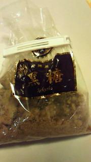 沖縄黒糖。_c0029779_20231051.jpg