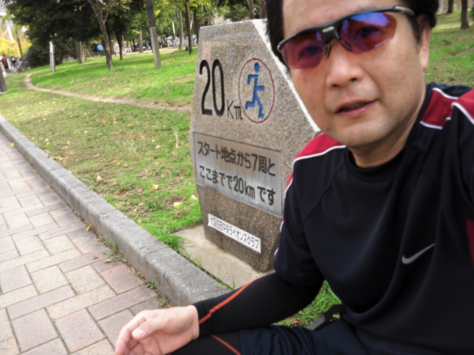 20km走テスト_c0105280_11214323.jpg