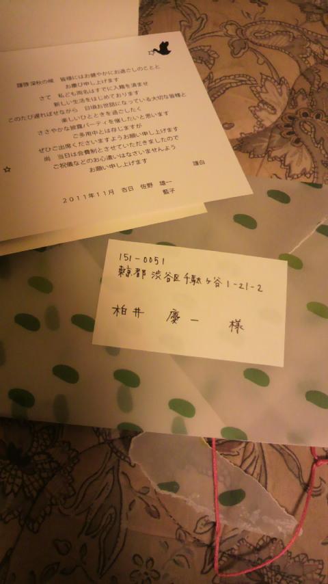 ごめんね雄ちゃん_a0075684_18134471.jpg