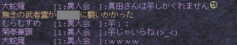 f0156186_20253041.jpg