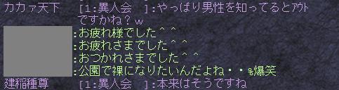 f0156186_2104433.jpg