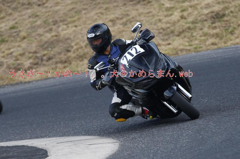 b0029688_8261545.jpg