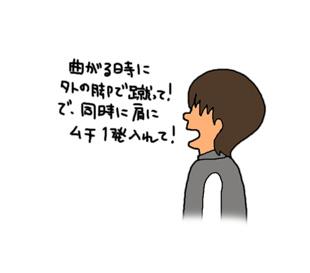 a0093189_032565.jpg