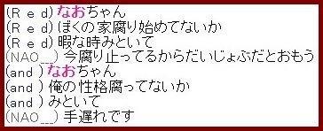 b0096491_18572821.jpg