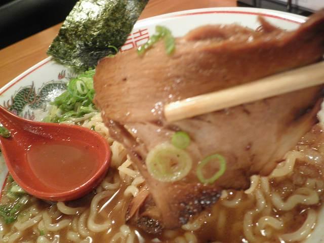 和風中華そば 麺道士   伊丹_c0118393_17331433.jpg