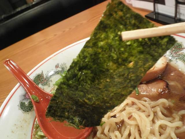 和風中華そば 麺道士   伊丹_c0118393_17353552.jpg