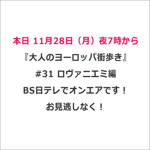 b0091802_6114293.jpg