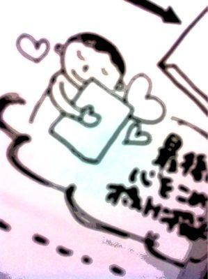 b0139407_1921447.jpg