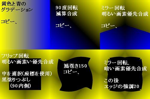 d0048312_21594113.jpg