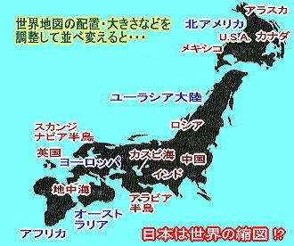 カスガによる福音書        hihumikisi.exblog.jp