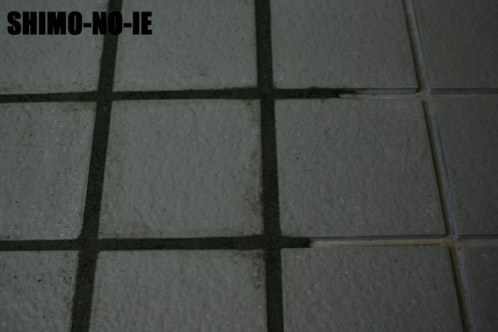 d0248720_16511282.jpg