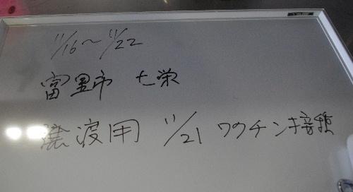 f0078320_2012124.jpg