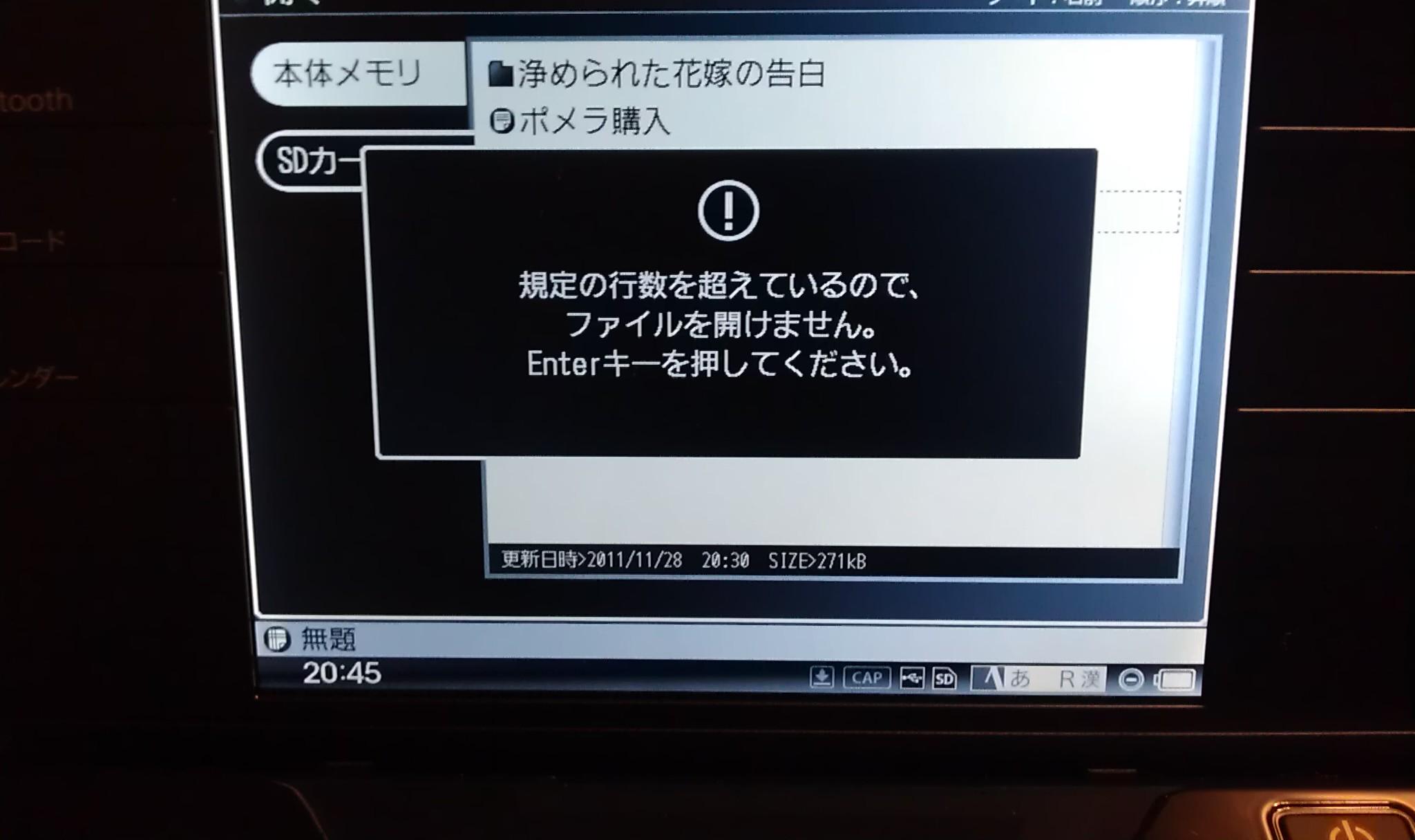 f0208721_20524786.jpg