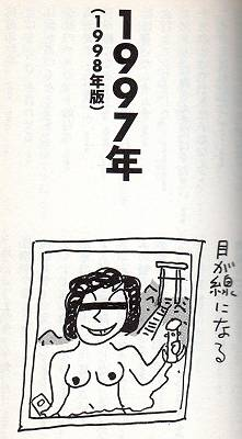 新語海 1997 (下 ...