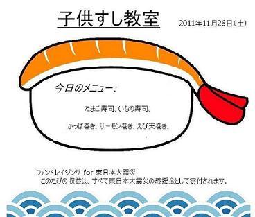 f0111926_1443327.jpg