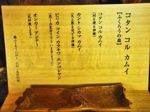 b0012636_2011892.jpg
