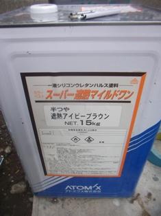 f0174939_19505843.jpg
