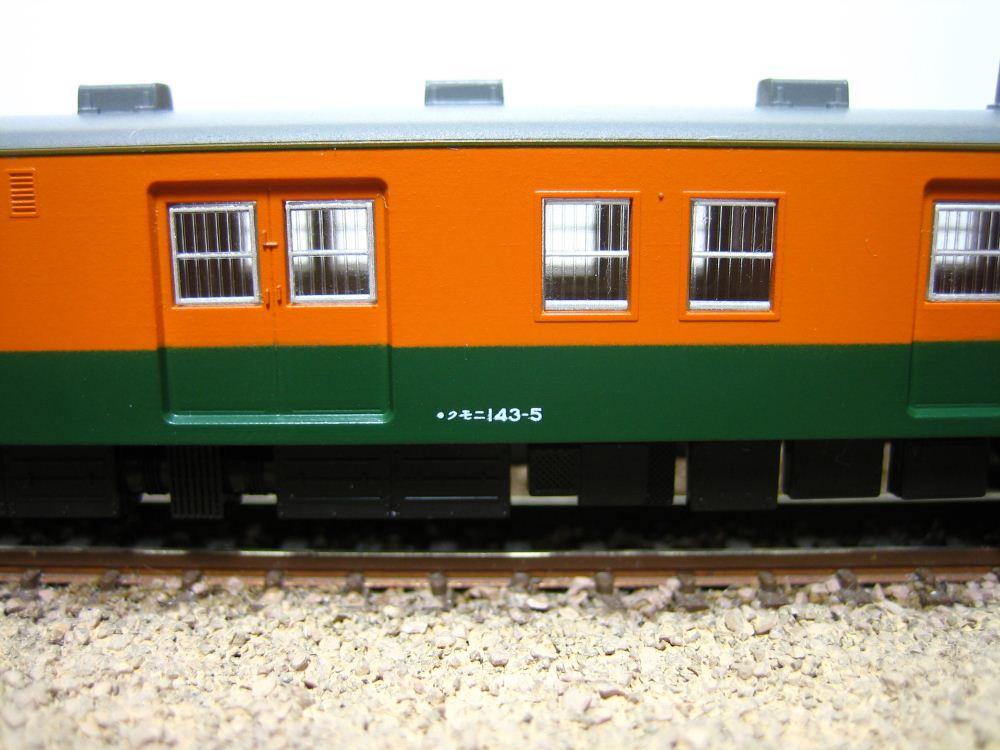 KATO 115系&クモニ143入線_e0120143_231038.jpg