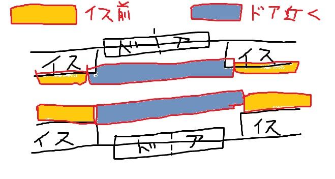 e0059150_21372159.jpg