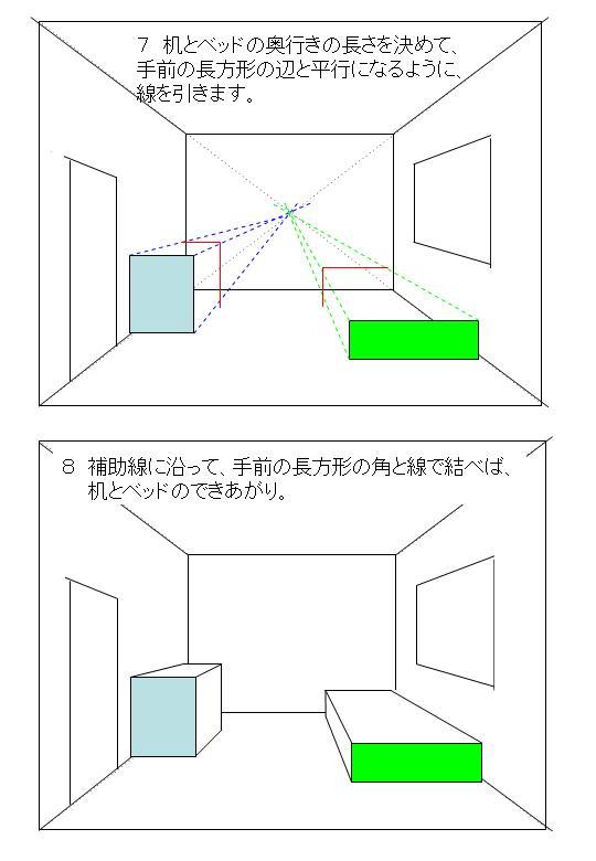 c0216558_221913100.jpg