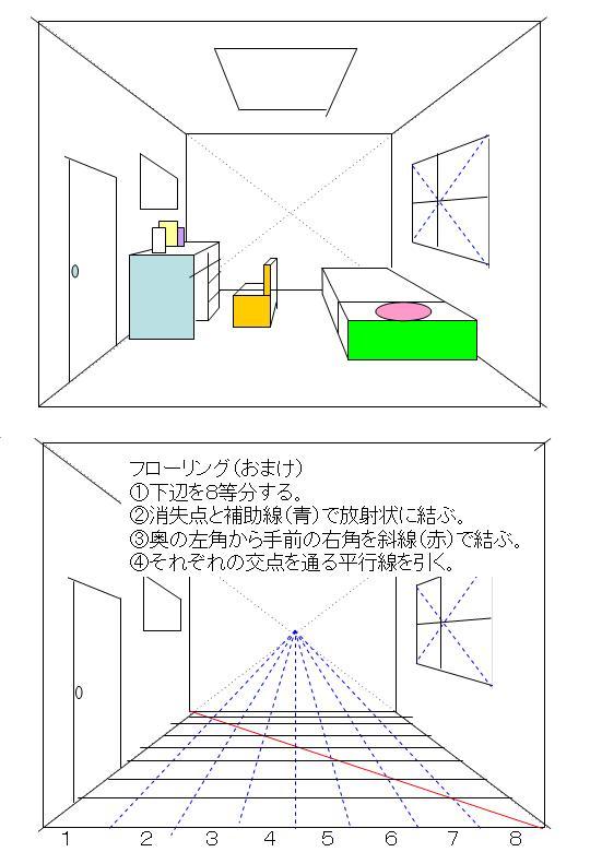 c0216558_22195155.jpg