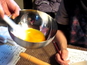 『町家で和菓子教室 其の九 洋風黄身しぐれ』ご報告_b0153663_1875535.jpg