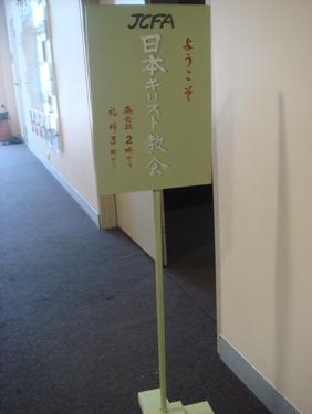 看板がまたまたできました~。_f0234165_184078.jpg