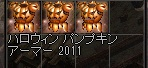 a0201367_125506.jpg