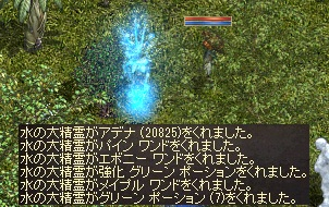 a0201367_1461871.jpg