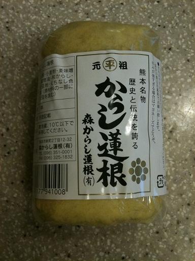 熊本は美味し~い!_f0134268_23174610.jpg