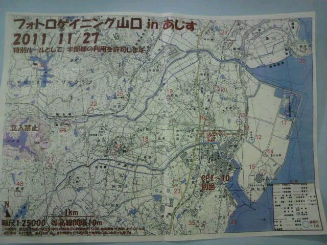 フォトロゲイニング山口in阿知須_c0150273_1642537.jpg