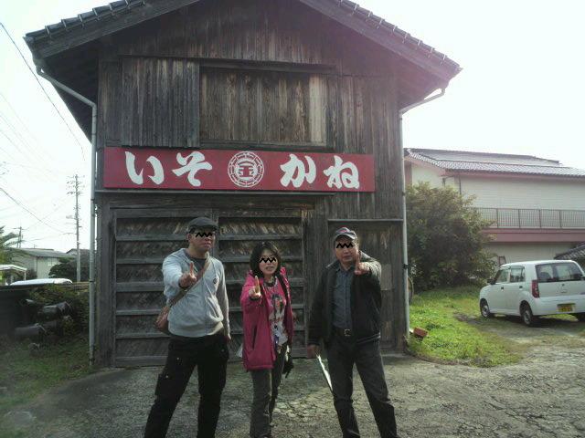 フォトロゲイニング山口in阿知須_c0150273_16483010.jpg
