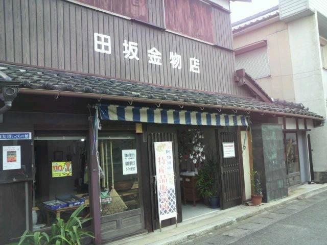 フォトロゲイニング山口in阿知須_c0150273_16494213.jpg