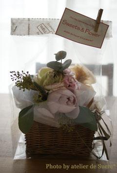 Sweets&Flower Class 3月、春のブーケとロールケーキ_b0065587_1943425.jpg